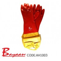 Bayaan - Pvc Shoulder Gloves 60cm