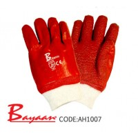 Bayaan - Pvc Knit Wrist Terry Palm Extra Heavy Duty Glove