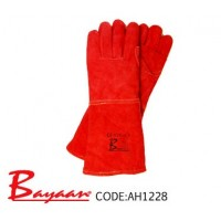 Bayaan - Red Heat Gloves Elbow Length