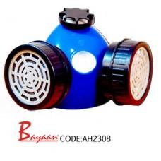 Bayaan - Double Respirator