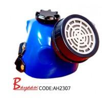 Single Respirator