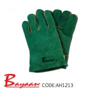 Bayaan - Green Lined Wrist Welding Glove